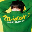 【送料無料】 飯島真理 イイジママリ / midori <デラックス・エディション> 【Hi Quality CD】