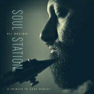 ジャズ, モダン  Eli Degibri Soul Station: A Tribute To Hank Mobley CD