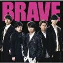 嵐  BRAVE 初回限定盤Bluray CD Maxi