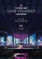 韓国(K-POP)・アジア, 韓国(K-POP)・アジア BTS BTS WORLD TOUR LOVE YOURSELF JAPAN EDITION (DVD) DVD