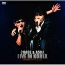 【送料無料】 CHAGE and ASKA チャゲアンドアスカ / CHAGE & ASKA LIVE IN KOREA 韓日親善コンサート Aug. 2000 【DVD】