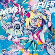 インディーズ, アーティスト名・は行  Broken By The Scream Noisy Night Fever CD