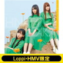 日向坂46 / 《Loppi・HMV限定 生写真3枚セット付》 タイトル未定 【初回仕様限定盤 TYPE-A】(+Blu-ray) 【CD Maxi】