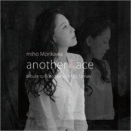 ロック・ポップス, アーティスト名・ま行  another Face -tribute to Goro Matsui Koji Tamaki - CD