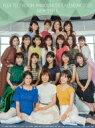 【送料無料】 フジテレビ女性アナウンサーカレンダー2020 / 扶桑社 【本】