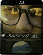 ザ・バニシング -消失-【Blu-ray】 【BLU-RAY DISC】