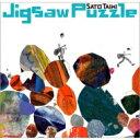 【送料無料】 佐藤大樹 (シンガーソングライター) / Jigsaw Puzzle 【CD】