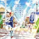 【送料無料】 荒牧陽子 / リスペクト! 〜私が昭和を歌ったらこんな感じ〜 【CD】