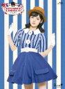 【送料無料】 道重さゆみ / SAYUMINGLANDOLL〜東京〜 【BLU-RAY DISC】