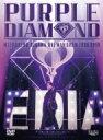 【送料無料】 及川光博 / 及川光博 ワンマンショーツアー2019「PURPLE DIAMOND」 【DVD】