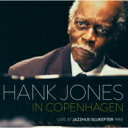 Hank Jones ハンクジョーンズ / In Copenhagen 【CD】