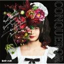 【送料無料】 BAND-MAID / CONQUEROR 【CD】