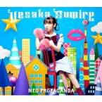 【送料無料】 上坂すみれ / NEO PROPAGANDA 【初回限定盤B】(CD+PHOTOBOOK) 【CD】