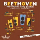 【送料無料】 Beethoven ベートーヴェン / 弦楽四重奏曲全集、弦楽五重奏曲 バリリ四重奏団