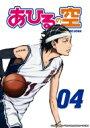 あひるの空 DVD vol.4 【DVD】