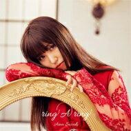 【送料無料】 鈴木愛奈 / ring A ring 【初回限定盤】(+Blu-ray) 【CD】
