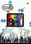 「8P channel 7」Vol.2 【DVD】