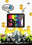「8P channel 7」Vol.3 【DVD】