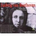 【送料無料】 Beethoven ベートーヴェン / ヴァイオリン・ソナタ集 シルヴィア・マルコヴィ