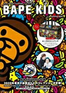 ライフスタイル, その他 BAPE KIDS(R) by a bathing ape(R) 2020 SPRING SUMMER COLLECTION