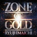 RYUJI IMAICHI (今市隆二) / ZONE OF GOLD 【CD】