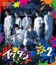 イケダンMAX Bluray BOX シズン2 BLURAY DISC