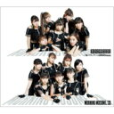 モーニング娘。'20 / KOKORO & KARADA / LOVEペディア / 人間関係No way way 【通常盤A】 【CD Maxi】