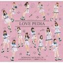 モーニング娘。'20 / KOKORO & KARADA / LOVEペディア / 人間関係No way way 【通常盤B】 【CD Maxi】