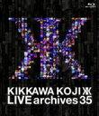 吉川晃司 キッカワコウジ / LIVE archives 35 (Blu-ray) 【BLU-RAY DISC】