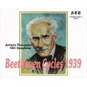 【送料無料】 Beethoven ベートーヴェン / 交響曲全集、序曲集 アルトゥーロ・トスカニーニ
