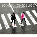 【送料無料】 LOVE PSYCHEDELICO ラブサイケデリコ / Complete Singles 2000-2019 【CD】