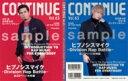 CONTINUE Vol.63 【表紙:木村昴】 / CONTINUE編集部 【本】