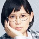 【送料無料】 絢香 アヤカ / 遊音倶楽部〜2nd grade〜 【CD】