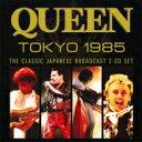Queen クイーン / Tokyo 1985 (2CD)