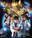 牙狼<GARO>−月虹ノ旅人− Blu-ray通常版 【BLU-RAY DISC】