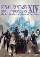 ライフスタイル, その他  FINAL FANTASY XIV: SHADOWBRINGERS the art of reflection -Histories Forsaken- SE-MOOK