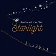 ENOi / Special Album: For Rays, Realize All Your Star 【CD】