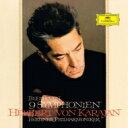 【送料無料】 Beethoven ベートーヴェン / 交響曲全集(1960年代)、ヴァイオリン協奏曲 ヘルベルト・フォン・カラヤン&ベルリン