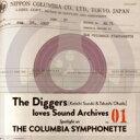 【送料無料】 The Diggers: Keiichi Suzuki & Takashi Okada loves Sound Archives 01 Spotlight on the Columbia Symphonette 〜鈴木慶一・岡田 崇、コロムビア・シンフォネットを探る 【CD】