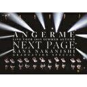 アンジュルム / アンジュルム 2019夏秋「Next Page」〜中西香菜卒業スペシャル〜 【DVD】