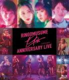 【送料無料】 RINGOMUSUME / RINGOMUSUME 19th ANNIVERSARY LIVE 〜20周年前年祭〜 (Blu-ray) 【BLU-RAY DISC】