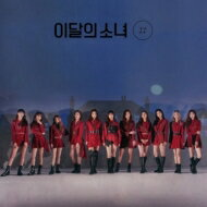韓国(K-POP)・アジア, 韓国(K-POP)  LOONA () 2nd Mini Album: (Limited A Ver.) CD