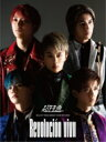 【送料無料】 超特急 / BULLET TRAIN ARENA TOUR 2019-2020 Revolucion viva 【BLU-RAY DISC】