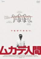 【第29位(同率)】トランスフォーマー『ムカデ人間』