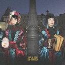 【送料無料】 チャラン・ポ・ランタン / コ・ロシア 【CD Maxi】