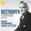 Beethoven ベートーヴェン / 交響曲全集、序曲集 アンドレ・クリュイタンス&ベルリン・フィル(5CD) 輸入盤 【CD】