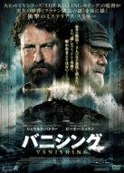 バニシング(2018年) 【DVD】