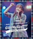 【送料無料】 大橋彩香 / 大橋彩香 5th Anniversary Live ~ Give Me Five!!!!! ~ at PACIFICO YOKOHAMA 【BLU-RAY DISC】