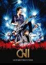 【送料無料】 布袋寅泰 ホテイトモヤス / GUITARHYTHM VI TOUR 【初回生産限定Complete Edition】(2DVD+2CD) 【DVD】