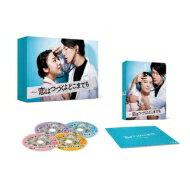 【送料無料】「恋はつづくよどこまでも」Blu-ray【BLU-RAYDISC】